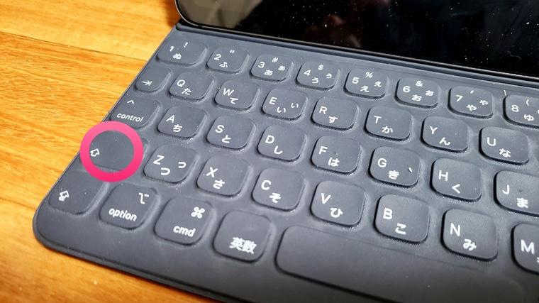 小文字 キーボード 切り替え 大文字 Windows 10のタッチキーボードで大文字/小文字を切り替える方法